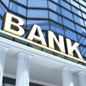 Банки Синегорье
