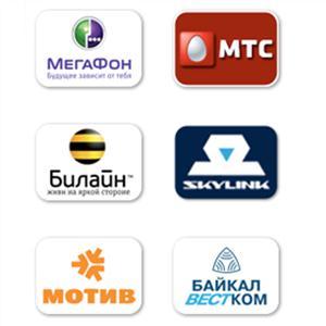 Операторы сотовой связи Синегорье